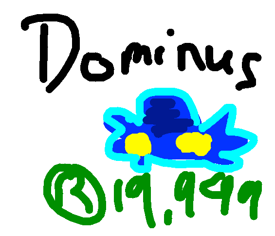 Early Access Dominus Button - drawing